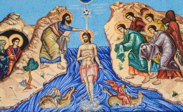 The Baptized for Life Prayer